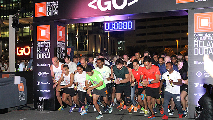 Ties for Trainers?: The First Ever Bloomberg Square Mile Relay