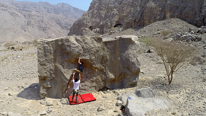 A Boulder That UAE Forgot