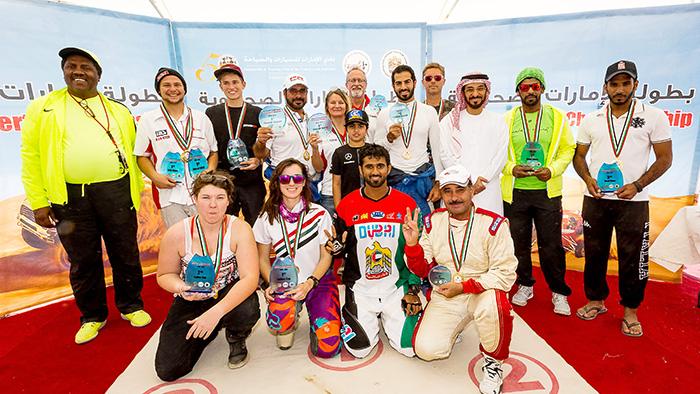 Emirates Desert Championship