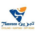 Tamreen Sports L.L.C.