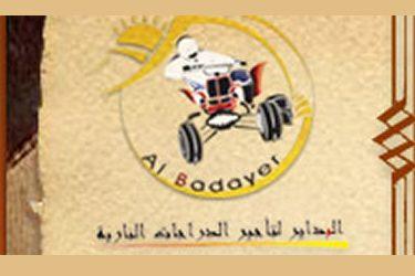 Al Badayer Motorcycles Rental