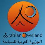 Arabian Overland