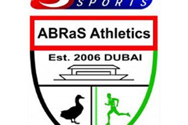 Super Sports ABRaS Athletics