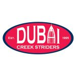 Dubai Creek Striders