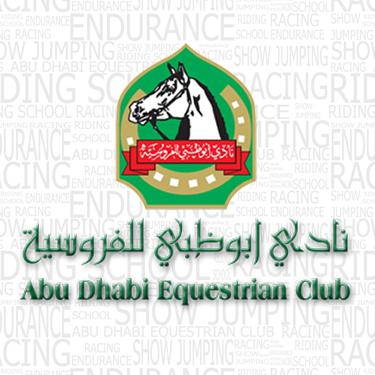 Abu Dhabi Equestrian Club Outdooruae
