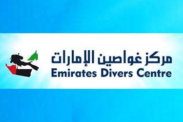 Emirates Divers Centre