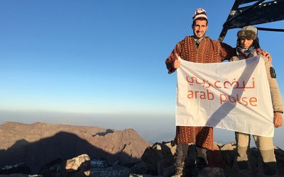 The Arab Pulse: Mt Toubkal – Morocco