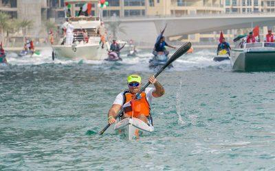 The Emirates Kayak Adventure