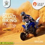 Quad Biking Package