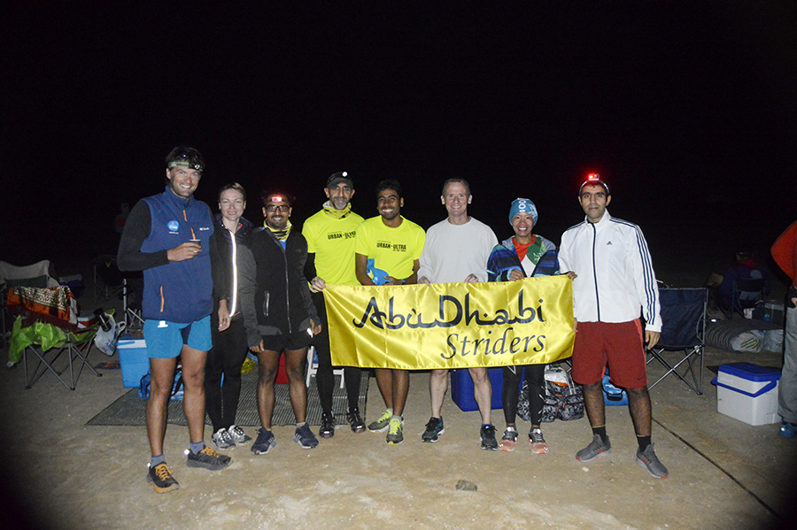 Delegation from Abu Dhabi Striders